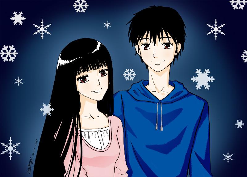 Sawako et Shôta