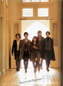Hana Yori Dango Final F4 & Tsukushi