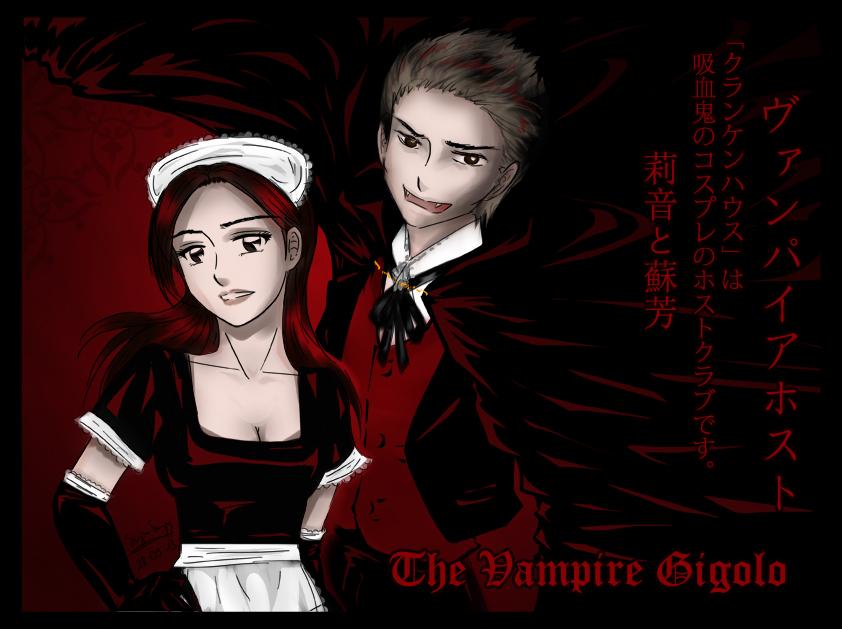 2013-08-18_Vampire-Host_fanart_web